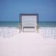 destination wedding planner beach ceremony setup